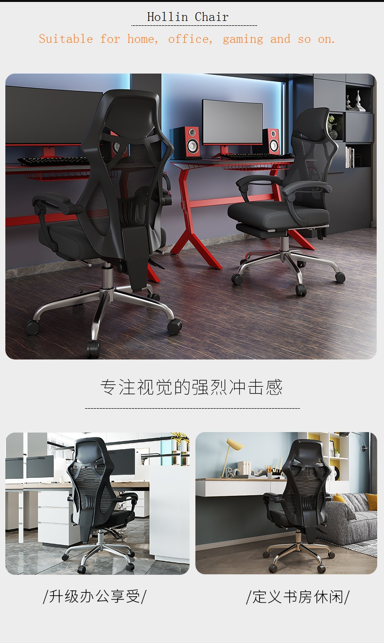 office chair suitable for room office gaming