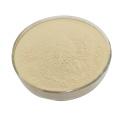 Aditivos para piensos de suministro de fábrica Bacillus Subtilis