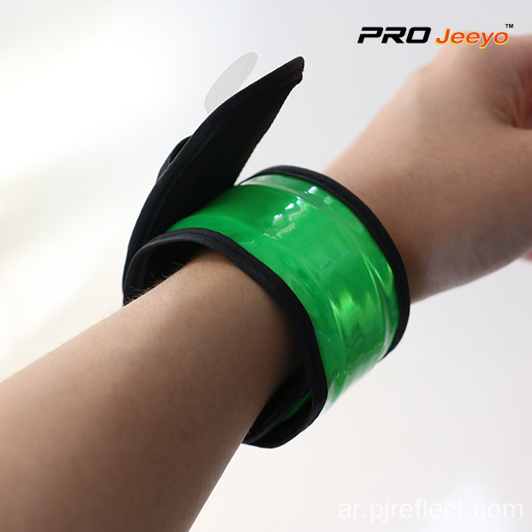 Night Vision Retro Fluo Green Slap Bracelet