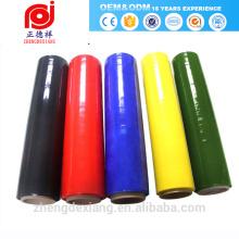 color change laminating corona treat cpe pet film colored aluminum foil rolls construction plastic roll wrap for food