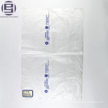Biodegradable hdpe printed flat bag for food