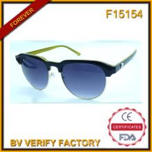 F15145 Hochwertige neue Design Circle Frame Sonne Brille