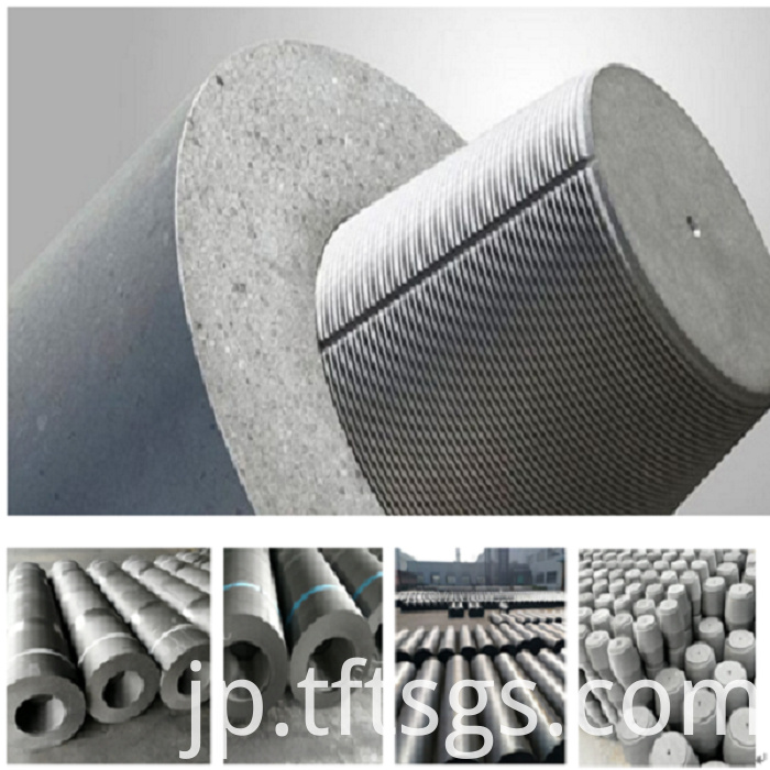 uhp grade graphite electrodes