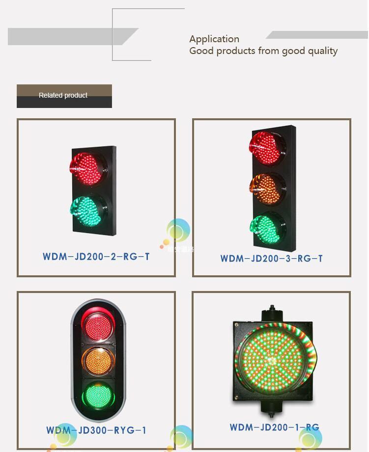 red cross green arrow traffic light-6