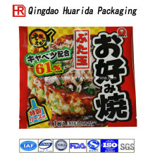 Good Quality Pet Colorful Food Packaging Bags