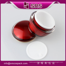 Luxury plastic Cosmetic Sample Packing Cream Jar 15g 30g 50g