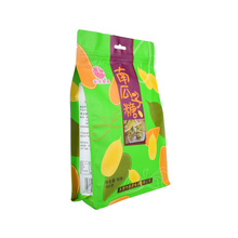 Customized Printing Square Bottom Gusset Bag for Coffee Snack Nut Pet Food Packaging Food Bag