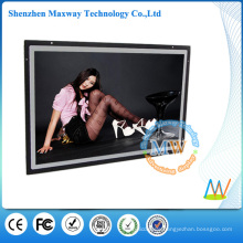 19 inch indoor HD lcd advertising open frame digital signage