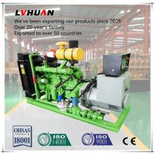 600 kVA 500 kVA 300 kVA 60 kVA Gasgenerator