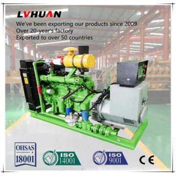 Gerador de Gás 600 kVA 500 kVA 300 kVA 60 kVA