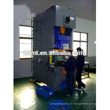 Boîte en aluminium en aluminium de type C 2015 Punching Press machine Ligne de production
