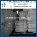 S0.5 S 0.7 S1 S2.5 etc. coke de pétrole calciné CPC additif de carbone calciné