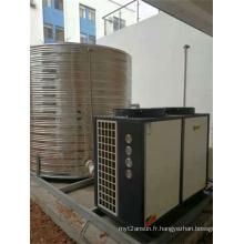Chauffe-eau thermodynamique tout-en-un en acier inoxydable