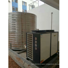 Stainless All in One Heat Pump Water Heater