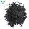 Preço do óxido de níquel da pureza alta 99%