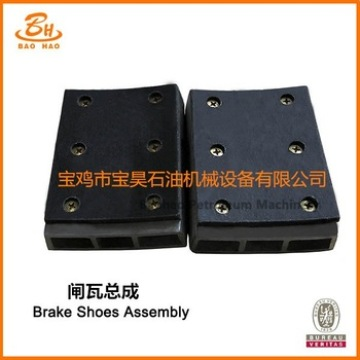 Oilfield Drilling Rig Parts Brake Shoe Assembly