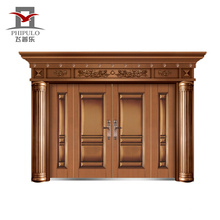 Puerta de entrada principal de entrada de villa de alta calidad, puerta de villa