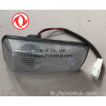 5301510-C0100 Dongfeng D375 T375 Front Cover Assy