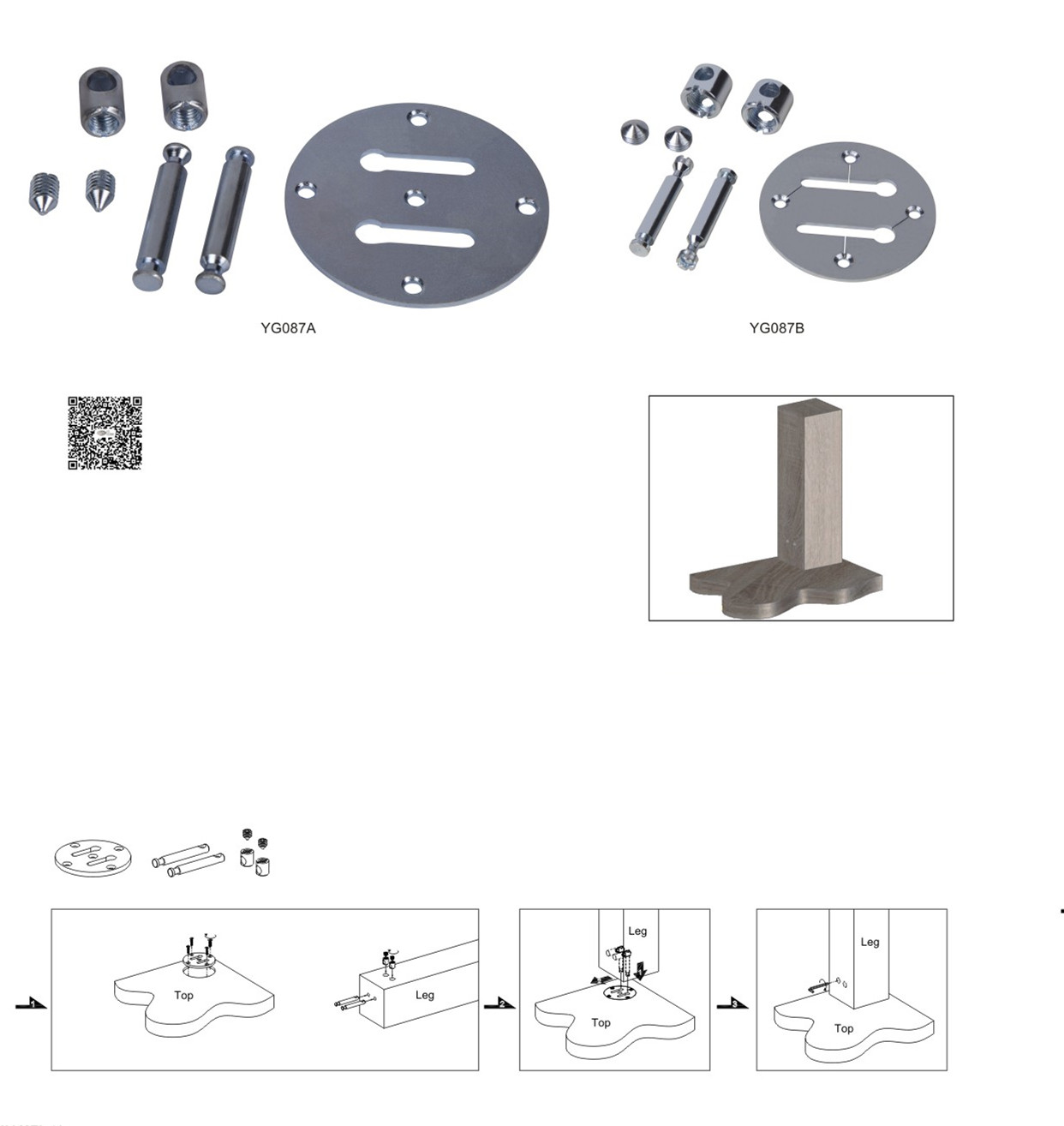YG087 table Connector fittings