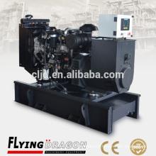 Cheap silent poratble generator 80 kva diesel genset price 80kva 1104A-44TG2 generator