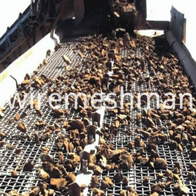 woven-wire-vibrating-screen