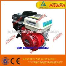 portable and silent 7.0hp mini small petrol gasoline engine 170f