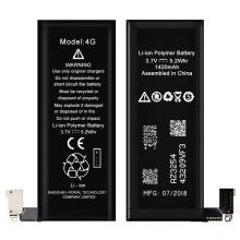 iPhone 4 Lithium-Ionen-Batterie Ersatz mit 0 Zyklus