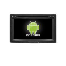7 pouces Android / Wince DVD de voiture pour Peugeot 3008 avec GPS Navigation avec écran tactile, lien miroir Bluetooth, iphone