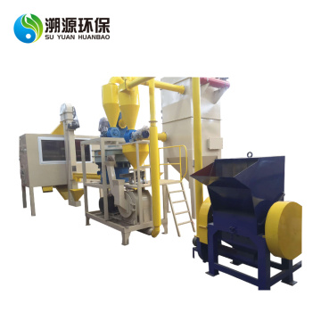 Toothpaste Abl Tube Recycling Machine For Aluminum