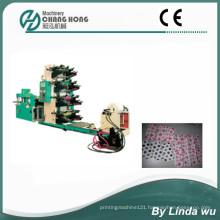 4 Color Flexographic Serviette Printing Machine (CH804-330)