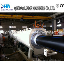 (90/30 110-200mm) HDPE Water Supply Pipe Extrusion Line