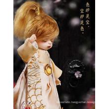 BJD 1/8 Size Ajin Ball Jointed Doll