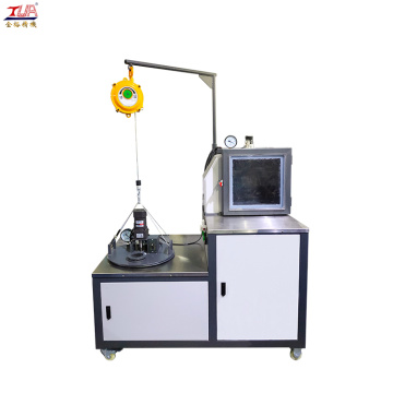 PVC mixed vacuum machine for removing water agent