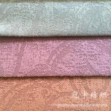 Compound Cord Polyester und Nylon Bonded Fabric