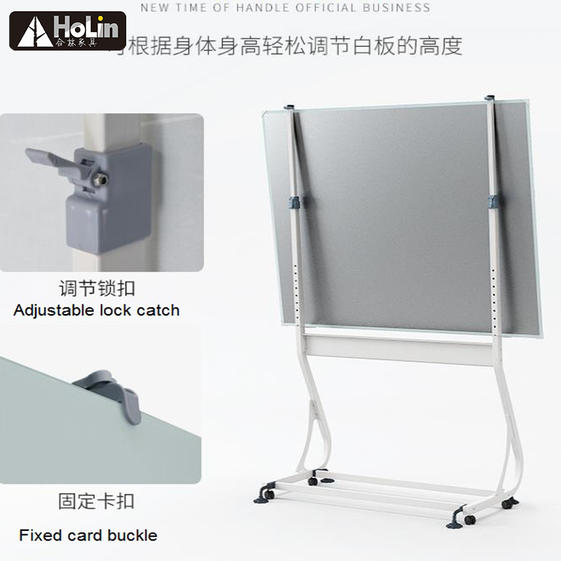 height adjustable a whiteboard