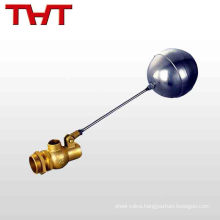 water tank copper ball float quarter turn ball valve