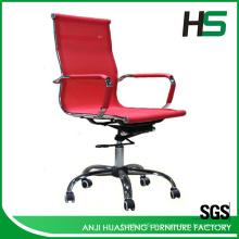 Cadeira de escritório barata de várias cores