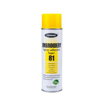 Neues Produkt 2017 Sprayidea81 Keine Geruch Kinder tragen Baby Kleider Zement Stoff Kantenband Kleber