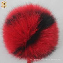 Multi Color Fox Fur Pom Poms Lettre Pompom Alphabet Fox Fur Keychain