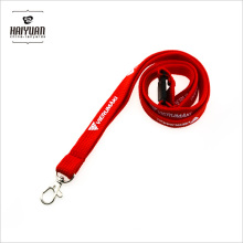 Pms Red Tube Lanyard with White Logo on 1 Side