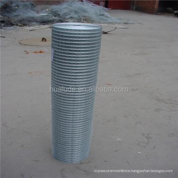 8 gauge welded wire mesh/weld mesh galvanised