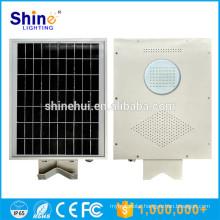 8W All in One integrated Solar energy Street garden Light for 3m road studs/ bollard