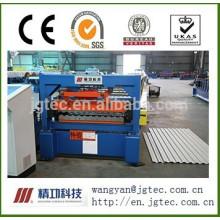 Рулонная машина, изготовленная в Китае