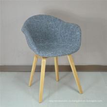 Современные Обивочные древесины реплики Хей о кресло (СП-HC557)