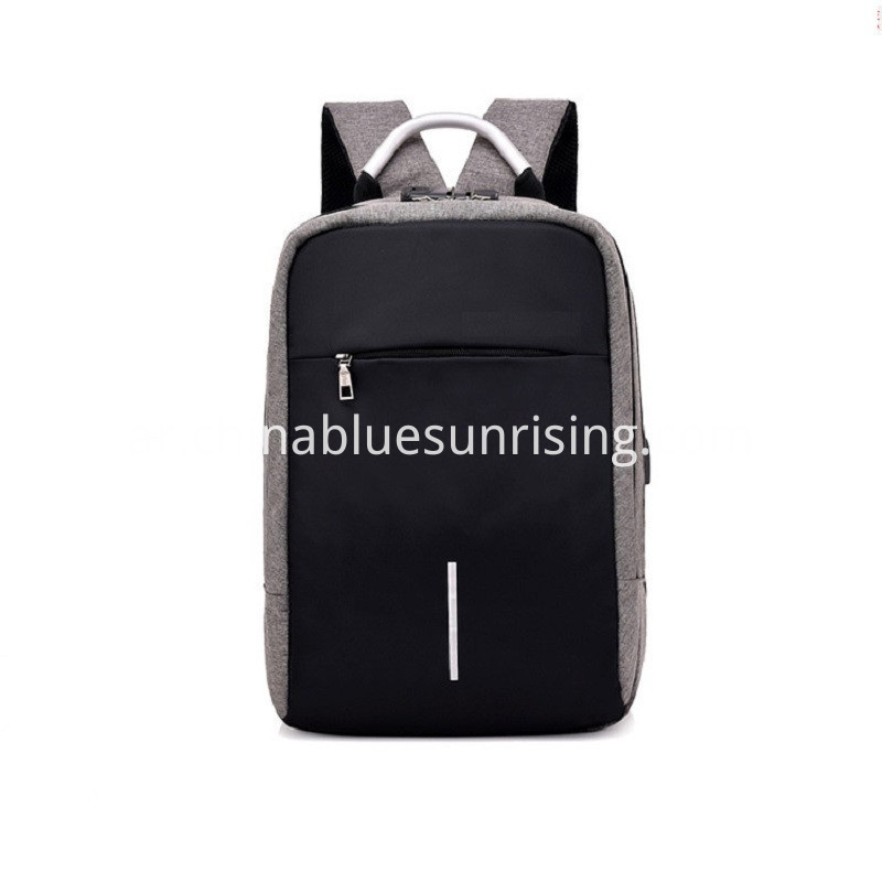 Rechargeable Backpack