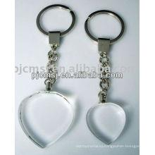 В форме сердца Кристалл Брелок Персонализированные логотип для компании клиентам подарки .пустой кристалл брелок