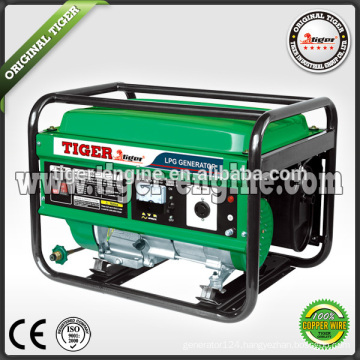 LPG2500 2.0kw ng generator sets