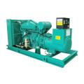Googol Silent 200kw Power Generator Set