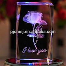 2015 куб 3D лазерный Кристалл блок Роза для гравировки логотипа подарки и сувениры