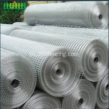 PVC Coated Welded Wire Mesh Fence Factory
